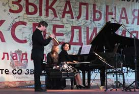 With Maria Meerovitch in concert